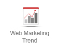 web-marketing-vicenza-padova-treviso/web-marketing-trend.html